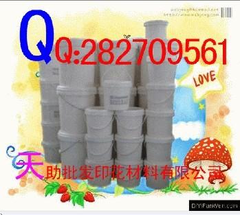 【低价】【厂家直销】天助TZ-环保水性印花材料