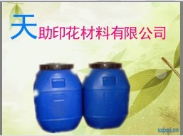 【低价】【厂家直销】天助TZ-环保高牢度水性直角厚版浆
