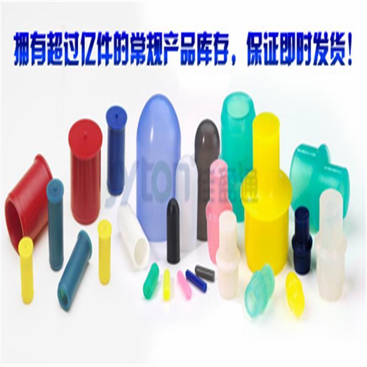 佳盈通优质供应螺柱硅胶保护胶套