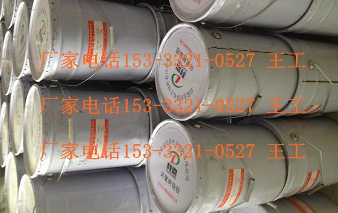 供应高强度改性破碎机背衬胶被衬板填充保护胶填充胶