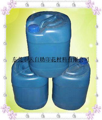 供应印花材料 水性台胶 油性台胶