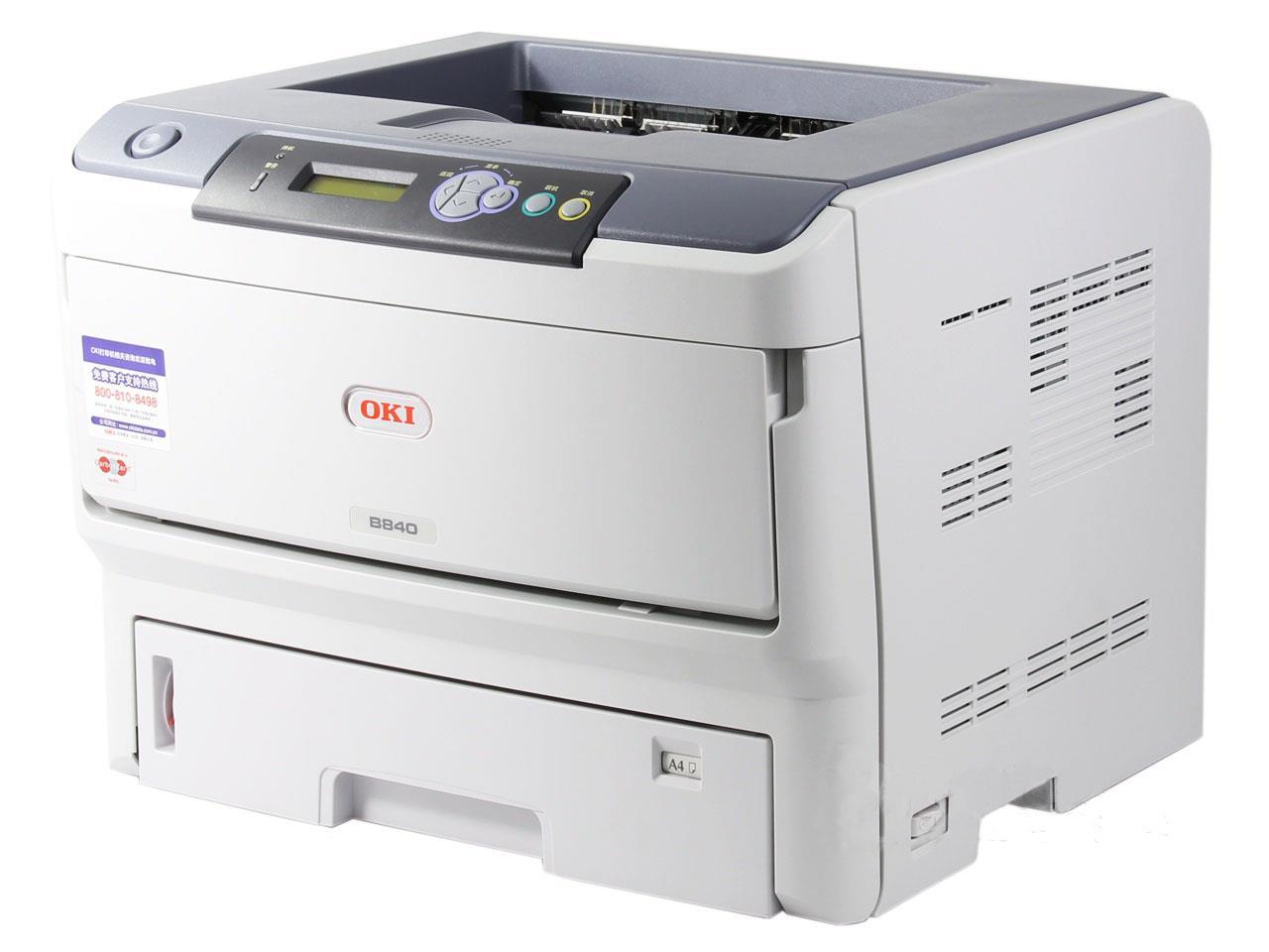 OKIB820DN黑白激光硫酸纸打印机