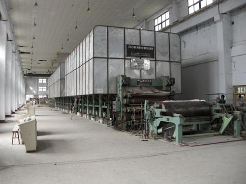 东阳硫酸纸打印机|旧冷凝器进口报关拖车服务