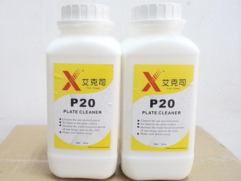 艾克司P20洁版剂