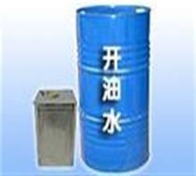开油水洗网水沙井公明石岩宝安厂家供应商