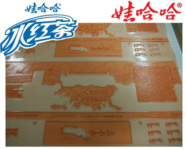 遵义/铜仁/安龙纸箱印刷柔性树脂版制版