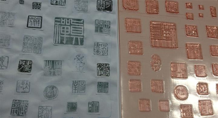 滨州/德州/聊城纸箱印刷柔性树脂版制版