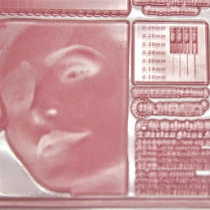 印刷纸箱用柔性树脂版天津菲林制版/柔版制作首选爱达森制版公司
