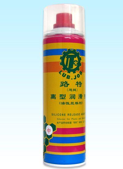 路特油性离型润滑剂