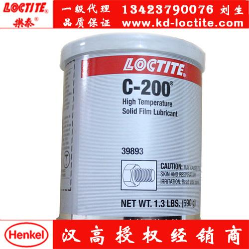 乐泰C-200 乐泰表面处理剂 脱模剂 水性离型剂 590g