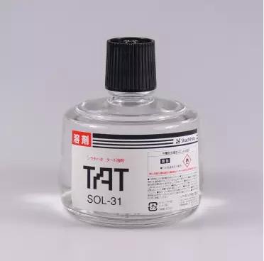 慢干印油溶剂东莞菌和