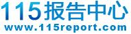 中国凹印油墨资金申请报告(国家发改委版)