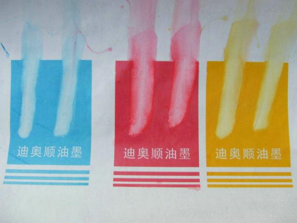 25香港防伪ballbet靠谱吗公司|红外防伪ballbet靠谱吗优点与应用效果