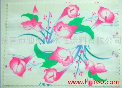 23水性油墨的印刷有哪些要求?|北京市水性油墨价格