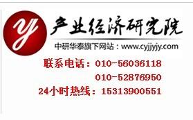 中国纸凹印油墨行业市场深度分析及产业链投资价值研究报告(2014