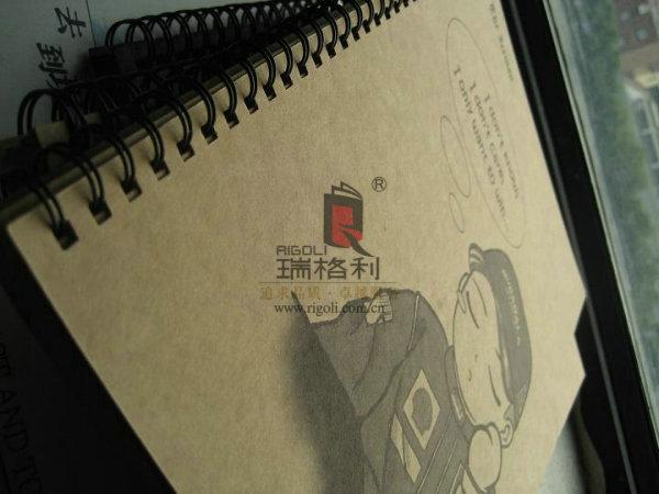 89可变数据的发展前景|四川数码印刷第一品牌