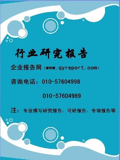 石油溶剂可行性研究报告