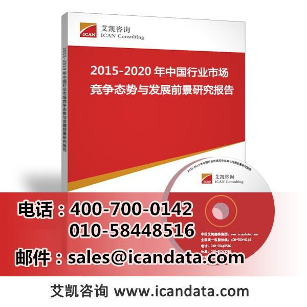 2015-2020年中国数码印刷市场分析及投资策略研究报告