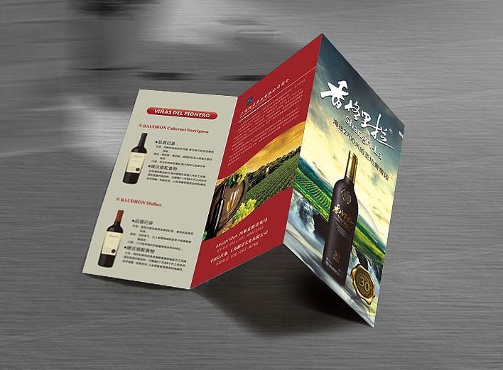 21龙华数码印刷|浅谈数字印刷的优势