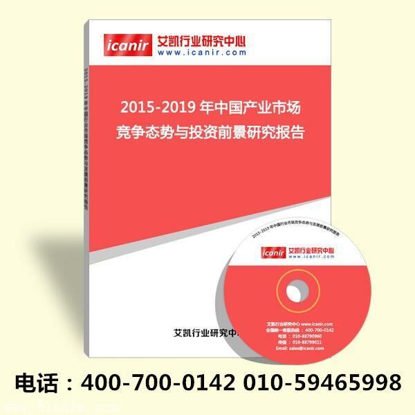 2015-2020年中国数码印刷市场现状及投资风险预测报告