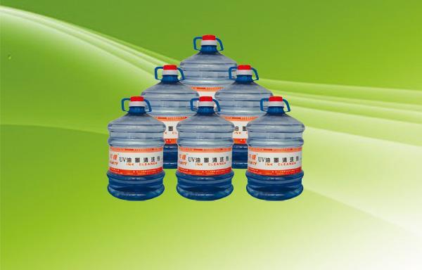 供应UV油墨清洗剂(UV洗车水)