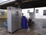 YH-WWE-1洗车水设备