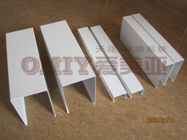 喷粉U槽铝方通 喷粉U槽铝方通报价 喷粉U槽铝方通直销