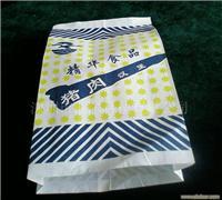 供应肉饼纸袋,无骨鸡柳纸袋,淋膜纸袋,深圳市食品纸袋厂