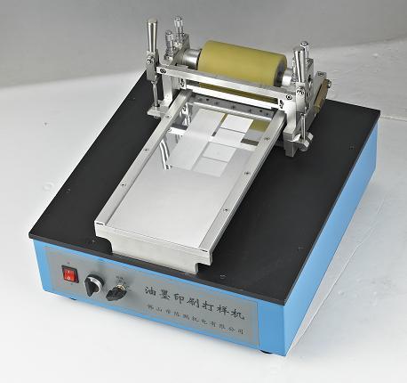凹印油墨打样机-水性油墨展色仪