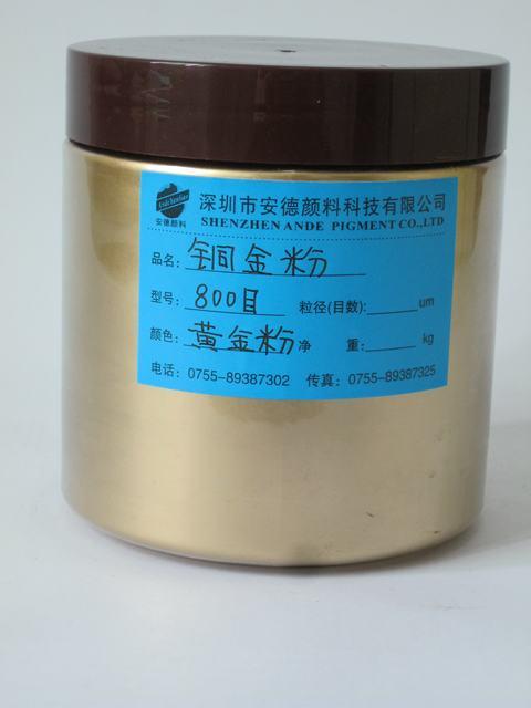 供应批发【凹印金粉、印刷专用凹印、黄金条、水性金粉】