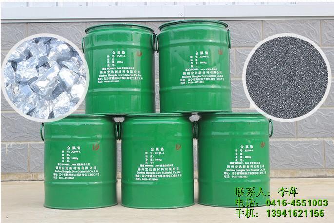 宏达新材料/黄浦区硼铁/杨浦硼铁生产厂家