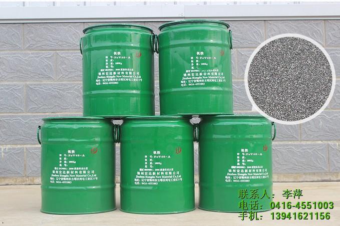 卢湾区硼铁性价比-宏达新材料-黄浦区硼铁