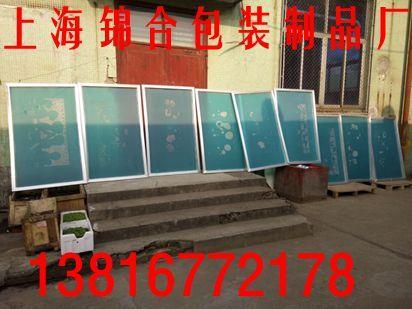 上海丝印网版13816772178青浦UV七彩-青浦区水晶UV