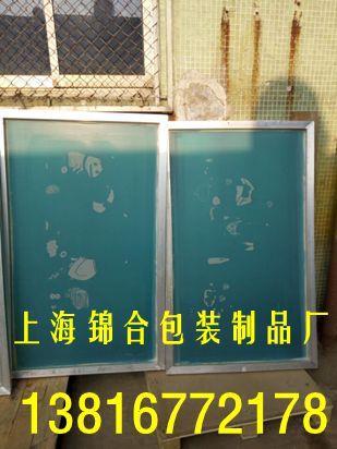 青浦区不干印刷13816772178青浦丝印