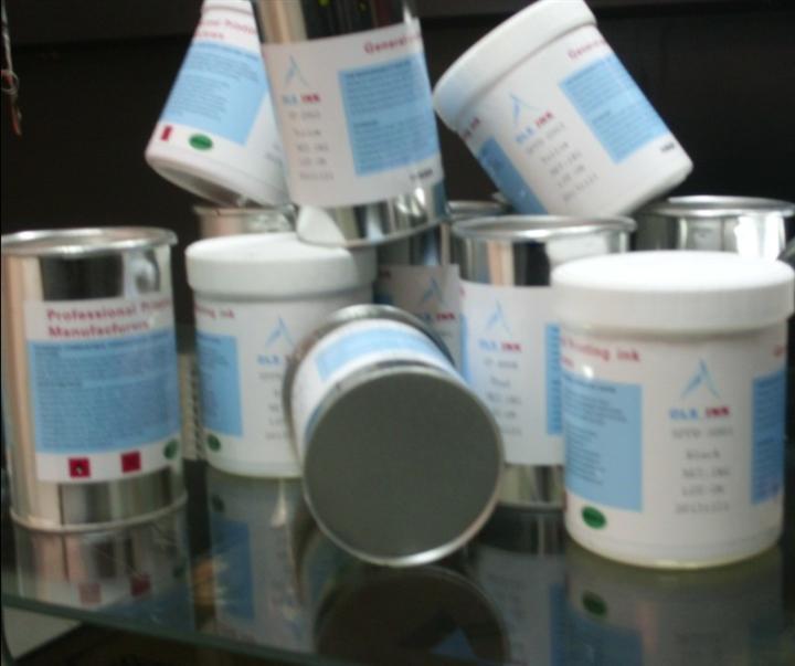 供应移印ABS油墨
