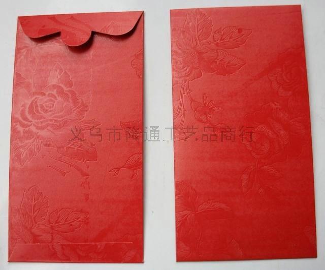 水转印广州红包批发价格对联批发厂家