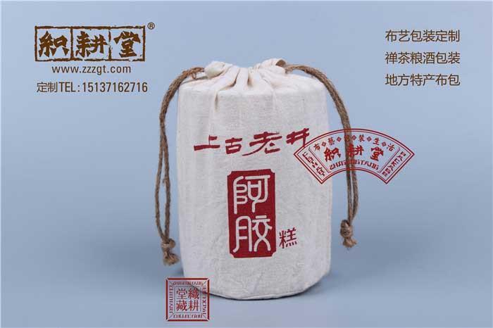 热转印 帆布手提袋 手提广告袋 厂家专业定做 高品质