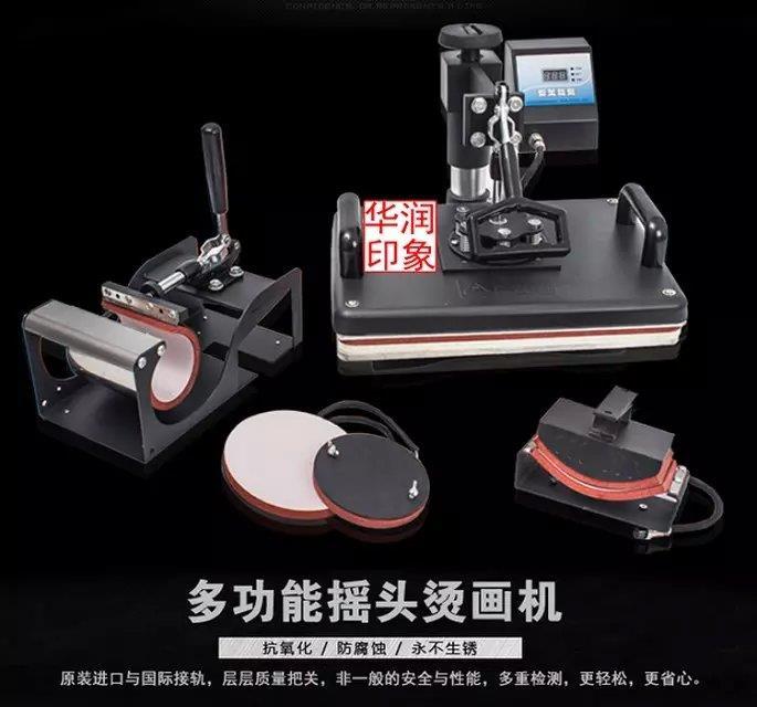 热转印烫画机设备