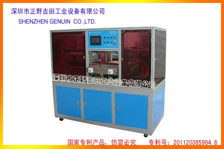 专业生产供应3D真空热转印机