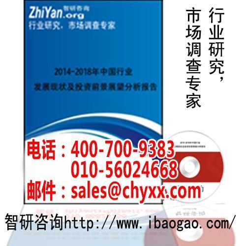中国全息印刷市场深度研究