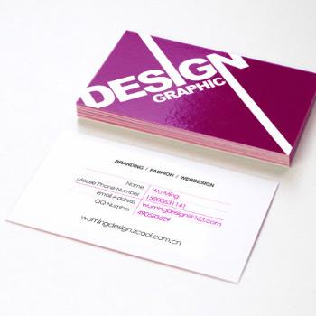 深圳网印-铜版纸名片-标准尺寸名片印刷 2盒起印