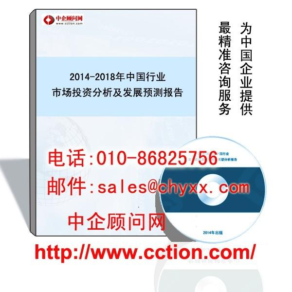 供应全息印刷行业