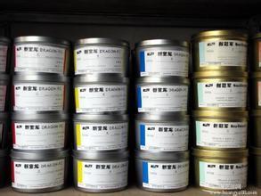 湖北回收胶印油墨,陶瓷油墨