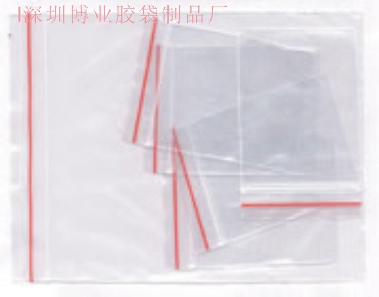 深圳PE骨袋厂家信封袋,密封袋,信封袋,密封袋贴骨袋,医药袋