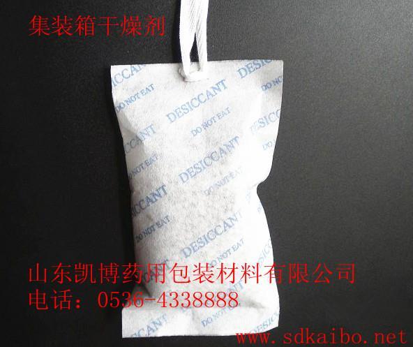 生产袋装集装箱干燥剂 山东畅销袋装集装箱干燥剂出售