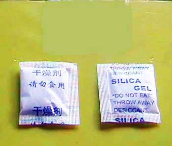 海南食品硅胶干燥剂_实惠的食品硅胶干燥剂山东厂家直销供应