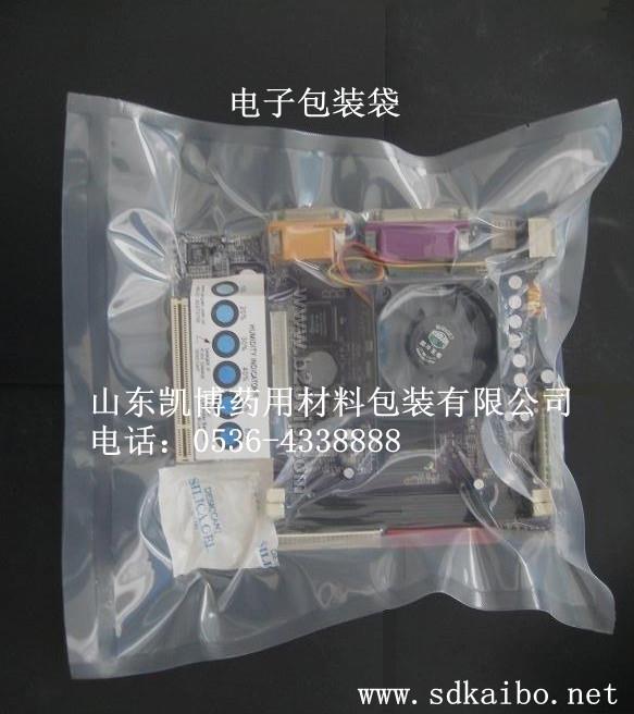 哪里买最好的电子包装袋 /优质数码产品包装袋