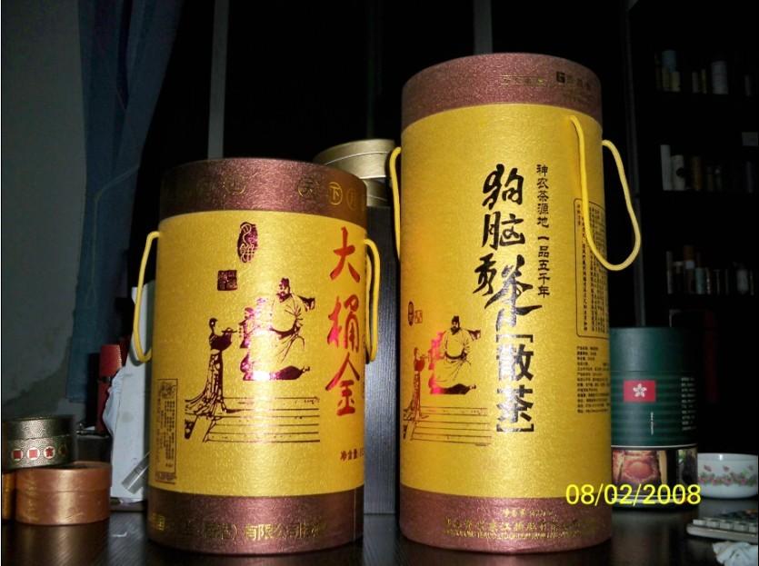 牛皮纸茶叶包装,牛皮纸茶叶包装供应商,牛皮纸茶叶包装批发市场