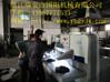|920型液压切纸机系列|920温州二手切纸机