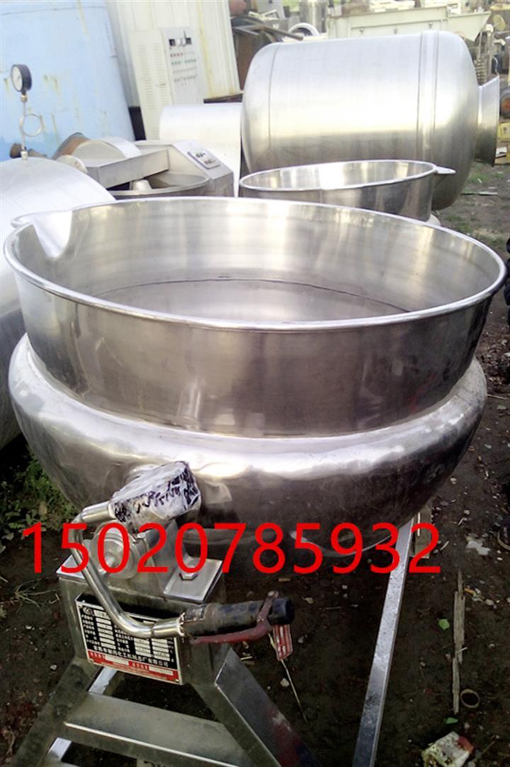杭州各种二手夹层锅 二手蒸煮设备厂家批发
